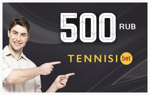 Бонусы Тенниси Bet: Фрибет 500 рублей + Кешбек