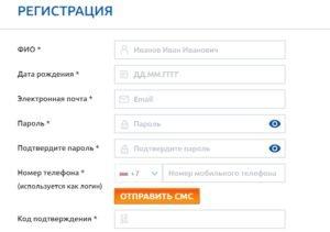 обзор и регистрация Мостбет