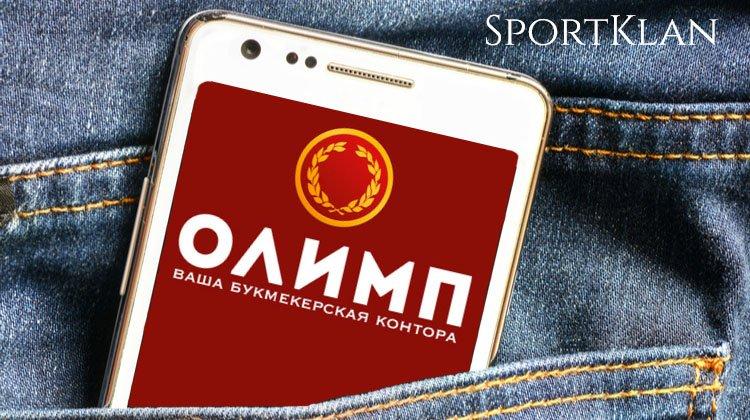 Акционер БК «Зенит» теперь обладатель 99.99% акций в БК «Олимп»