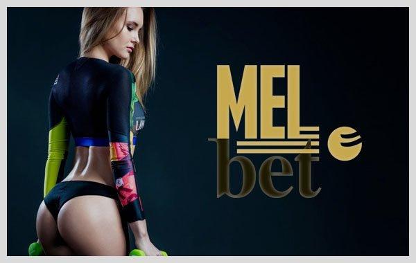 Мелбет – бонус на депозит 9100 рублей
