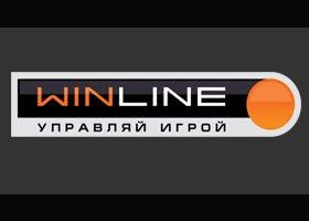 Регистрации на БК Винлайн + Идентификация