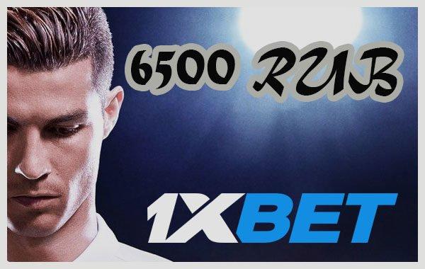1XBET бонус 6500 рублей