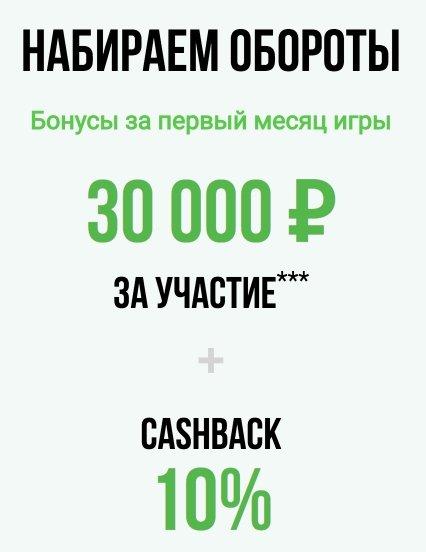 Бонус 500 руб лига ставок [PUNIQRANDLINE-(au-dating-names.txt) 49