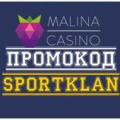 malina casino промокод