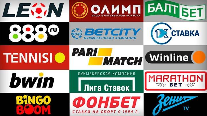 Количество ППС (пунктов приема ставок) в РФ уменьшилось