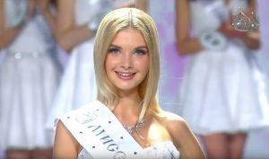 Участница на Мисс Вселенная 2018 от России П. Попова