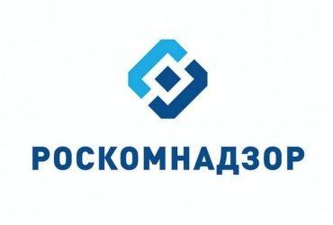 РКН не просил 20 млрд рублей на новую систему блокировки