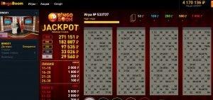 казино в бинго бум