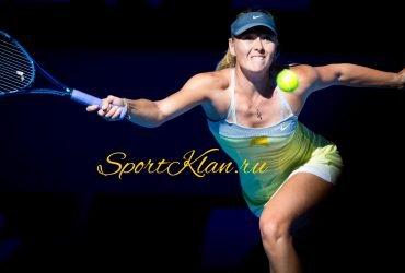 Шарапова не вошла даже в десятку фаворитов Australian Open