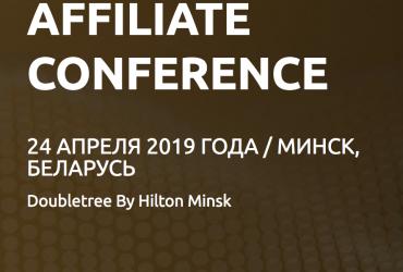 iGaming Conference – Впервые в Беларуси. Конференция по Гемблингу 2019