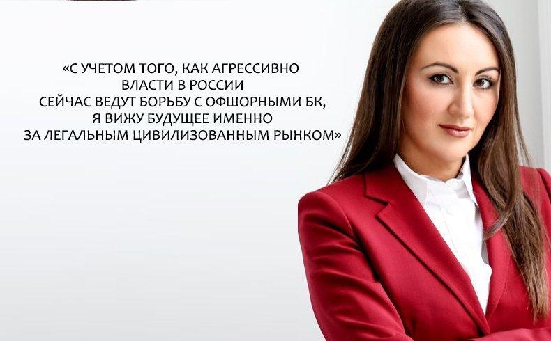 Денисова Ставки на спорт Россия