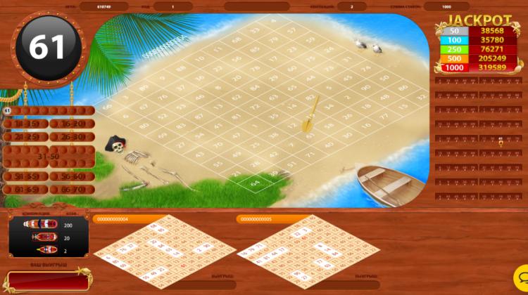 Как играть и выиграть в Морской Бой Бинго Бум?