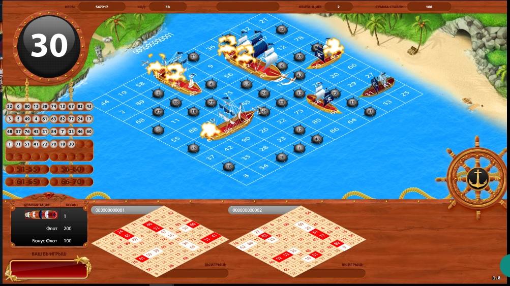 выиграть в морской бой на бинго бум