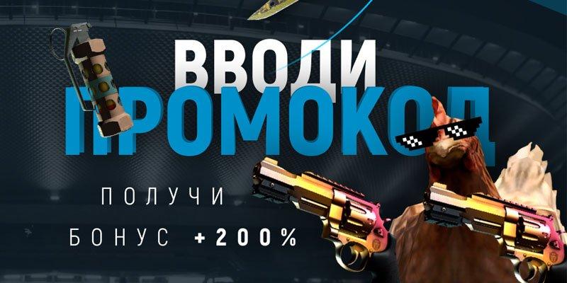 1win всегда обновляет зеркало официального сайта на рабочее, букмекерская контора 1win отличается приятным интерфейсом, быстрой регистрацией, высоким бонусом в 50 тысяч рублей.