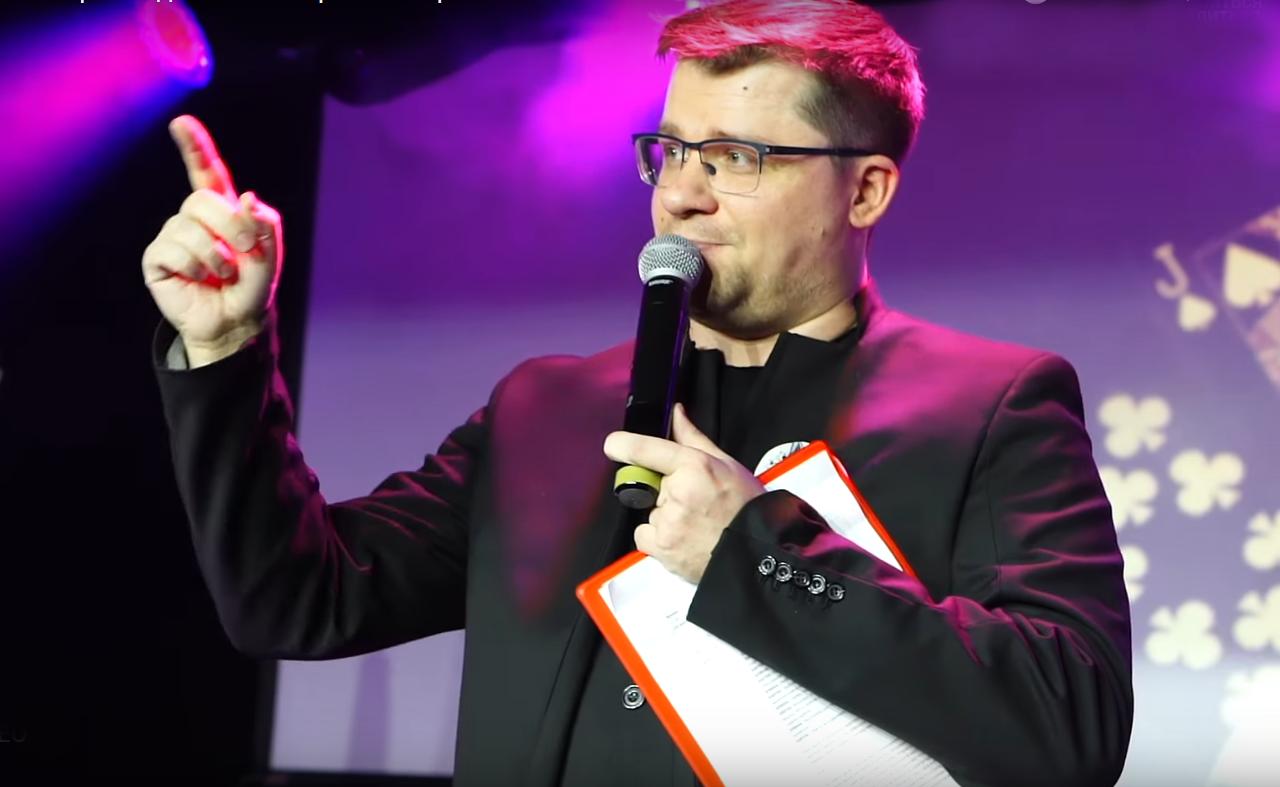 """Харламов в покерном клубе """"Сочи"""""""