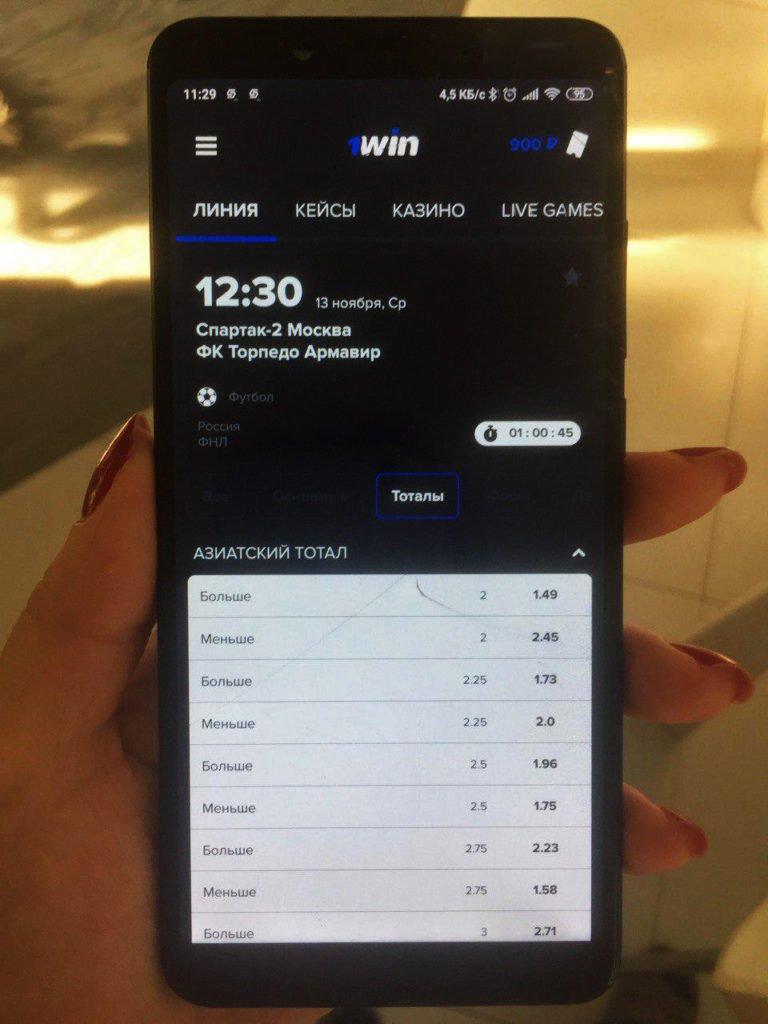 приложение 1win на Андроид
