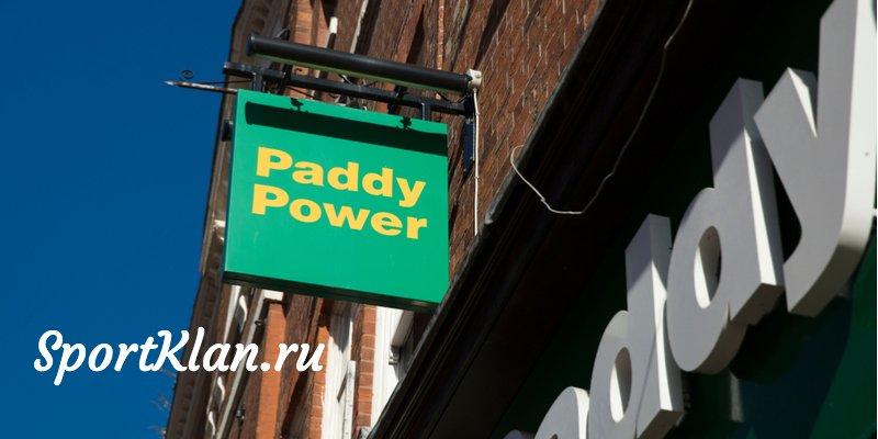 Была ли выгодна покупка: Paddy Power Betfair + Adjarabet