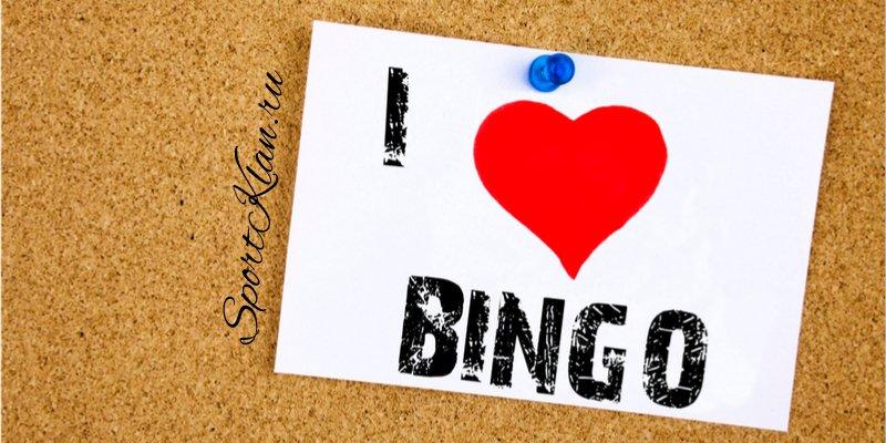 BingoBoom – обновление сайта