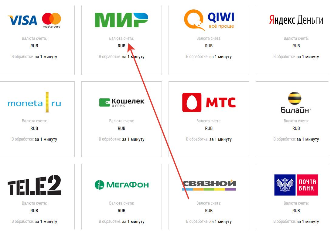 Как пополнить счет париматч с банковской карты [PUNIQRANDLINE-(au-dating-names.txt) 61