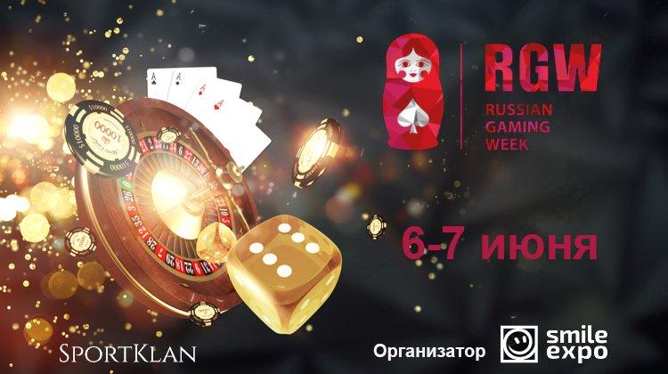 Подробности выставки Russian Gaming Week 2019