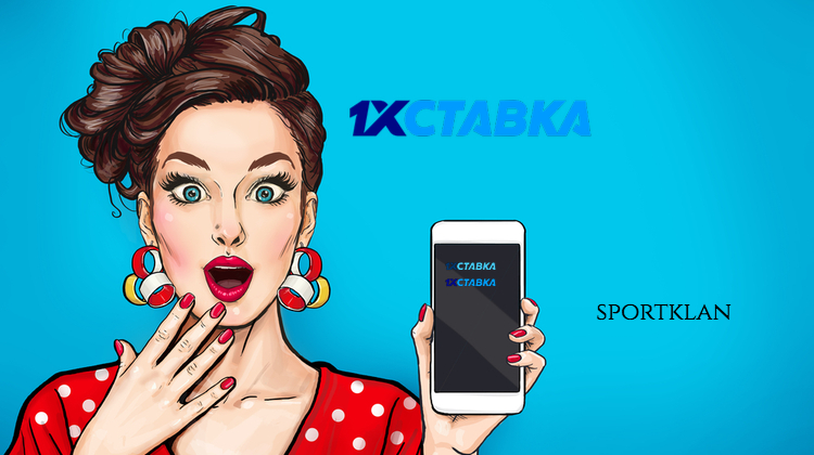 Скачай приложение 1хСтавка на Андроид бесплатно
