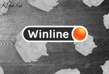Как удалить аккаунт в Winline? Единственный способ