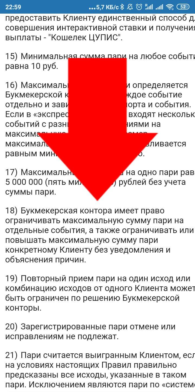 Если заблокировали счет в бетсити [PUNIQRANDLINE-(au-dating-names.txt) 51