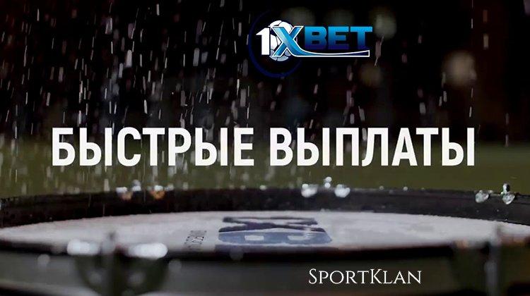 Букмекер без лицензии в ТОП-3 рекламодателей РФ