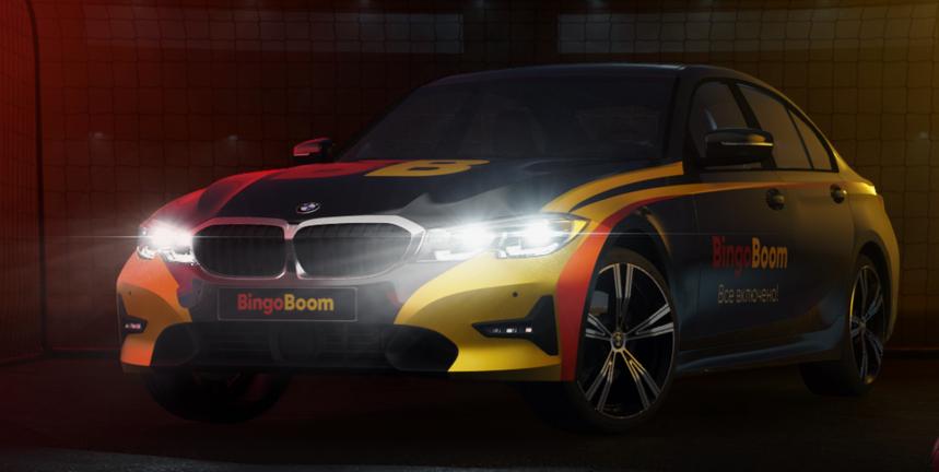 BingoBoom разыгрывает BMW среди своих бетторов