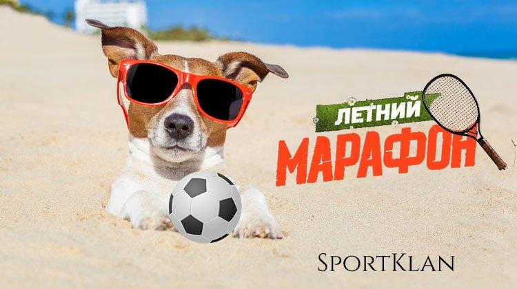 БК Леон разыгрывает 250000 рублей каждый месяц