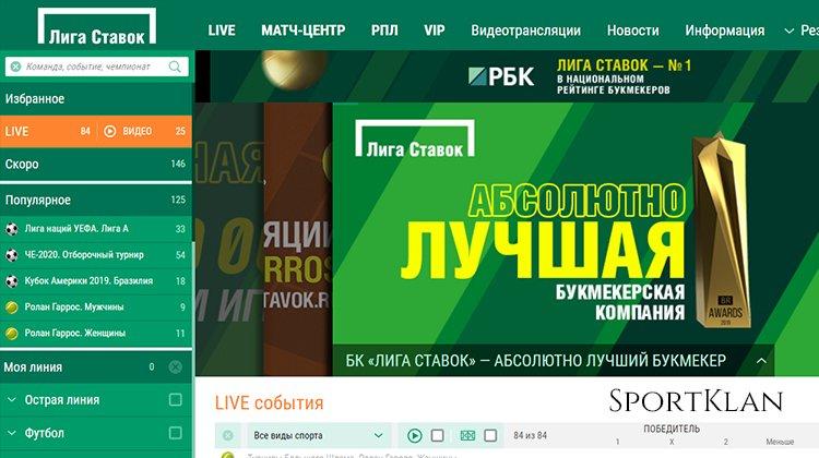 Лига Ставок вернула ставку П2 на Ростов. ВСЕМ…