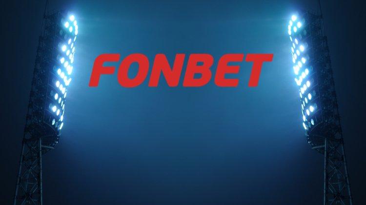 Фонбет подарит игрокам фрибет за веру в чемпионство «Авангарда»