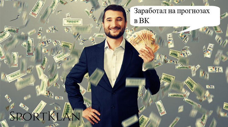 Вся правда о прогнозах «Вконтакте» и «Telegram»