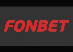 Регистрация в БК Фонбет и идентификация