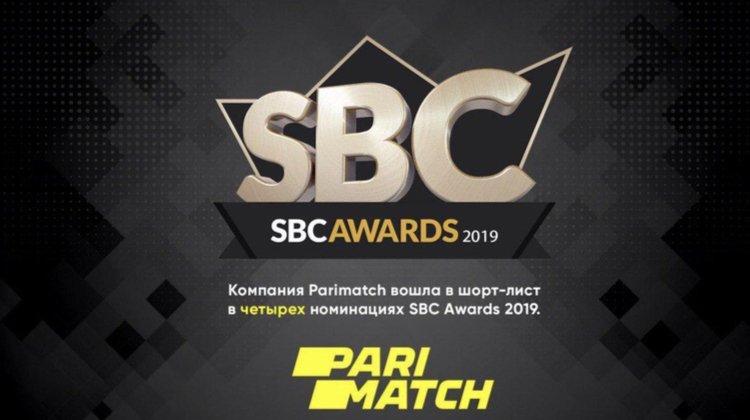 БК PARIMATCH ВОШЛА В ШОРТ-ЛИСТ В ЧЕТЫРЕХ НОМИНАЦИЯХ SBC AWARDS 2019