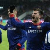 Прогноз на матч Хетафе – Краснодар 12.12.2019