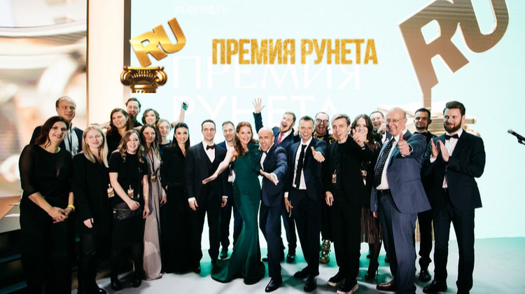 Лига Ставок обошла Сбербанк на Премии Рунета 2019