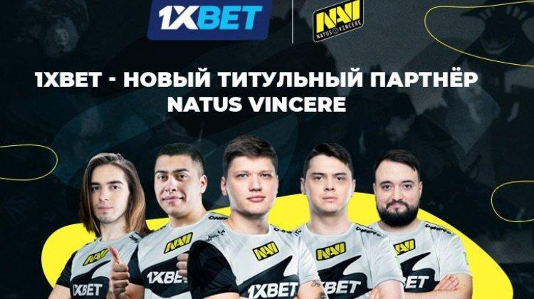 1xBet становится титульным партнером киберспортивной организации Natus Vincere