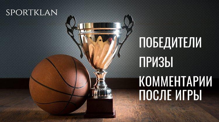 Итоги Матча всех звезд Единой лиги ВТБ