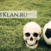 Матч-призрак на Украине. Букмекеров снова обманули?