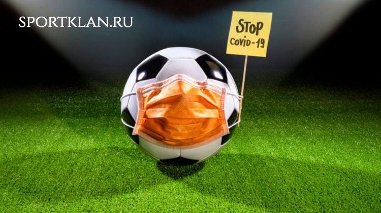 коронавирус футбол
