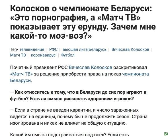 sports ru