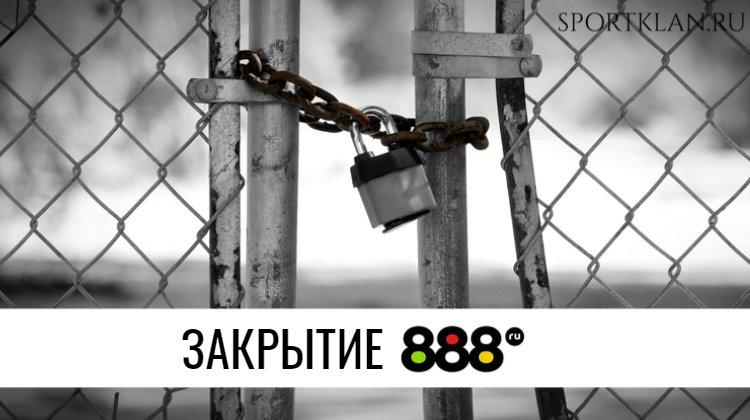 БК 888 в спячке уже 4 месяца. Что известно на сегодня?