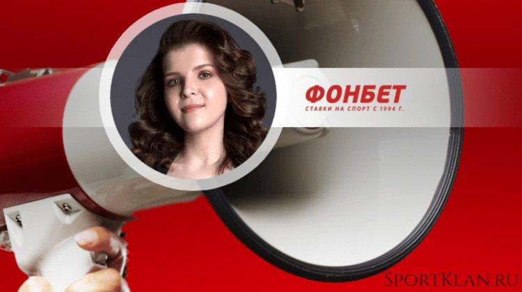 Директор по маркетингу Фонбет о «наболевшем»