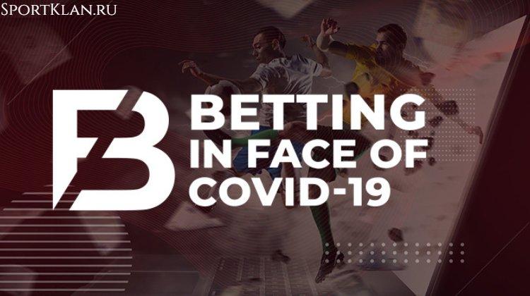 Выручка букмекеров упала до 70%. По мотивам Betting in face of COVID-19