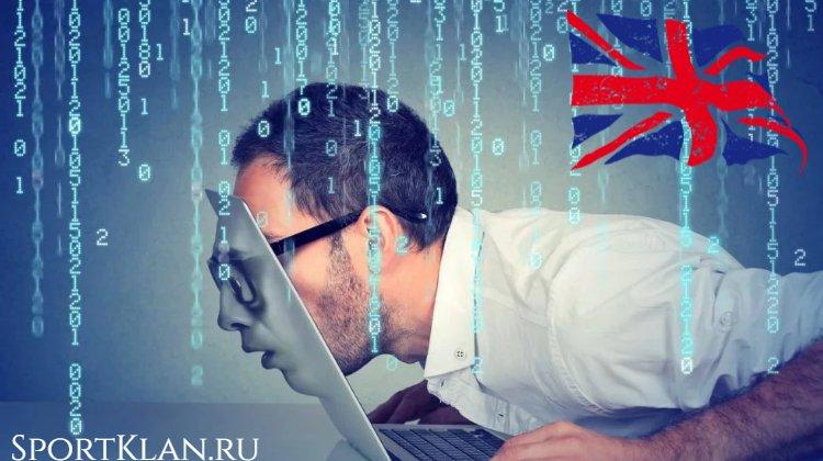Интересный опыт Британии в сфере защиты онлайн-игроков