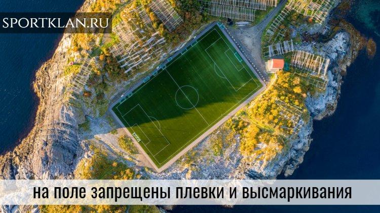 9 мая Фарерские острова возобновят чемпионат по футболу