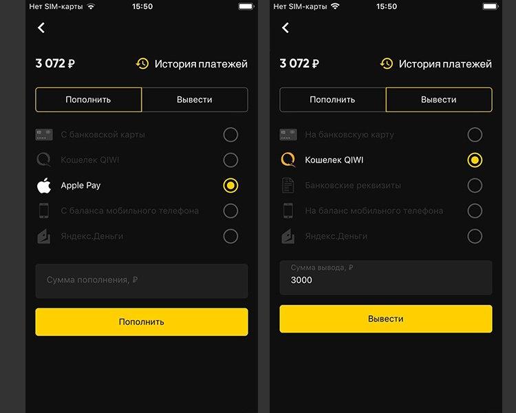 бинго бум мобильное приложение скачать
