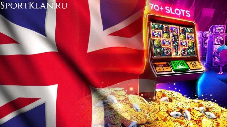 Британцы в марте 2021-го проигрывали у гемблинг-операторов 25 млн долларов в день
