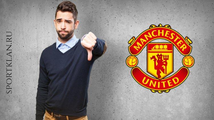 """Самые провальные трансферы """"Манчестер Юнайтед"""""""